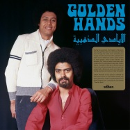 Front View : Golden Hands - GOLDEN HANDS LP - Sdban / SDBANLP06