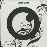Front View : The Vanguard Project - COCKROACH CURRY EP - Fokuz Recordings / FOKUZ097