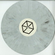 Front View : Hathor ft. Sotus - LURKER EP (GREY MARBLED VINYL) - Exkursions / EXKUR004