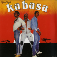 Front View : Kabasa - AFRICAN SUNSET (VINYL 1) - BBE Records / BBE491ALP_ab