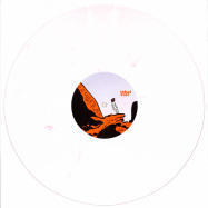 Front View : Unknown Artist - QNQN3589 (WHITE RED MARBLED / VINYL ONLY) - QNQN / QNQN3589C