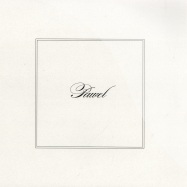 Front View : Pawel - PAWL (2LP) - Dial LP 015