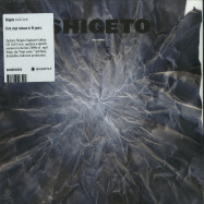 Front View : Shigeto - FULL CIRCLE (LP) - Ghostly International / GI-129 / 00064476