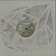Front View : Sweely - LES CHRONIQUES DE MONSIEUR MONTANA - PART 2 - Concrete Music / CCRT07AM06