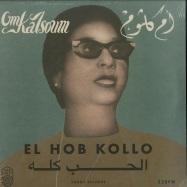 Front View : Om Kalsoum - EL HOB KOLLO (LP) - SOUMA RECORDS / SMR002
