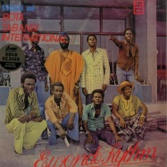 Front View : Ondigui and Bota Tabansi International - EWONDO RYTHM (180G LP) - BBE Africa / BBE541ALP