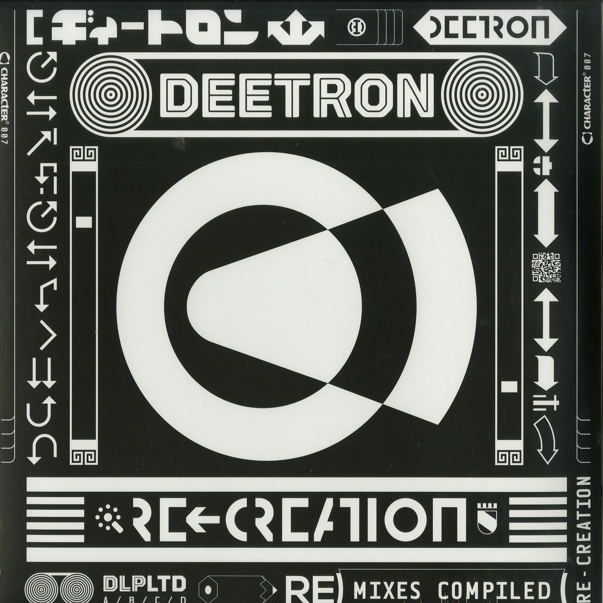 Deetron - RE-CREATION: REMIXES COMPILED
