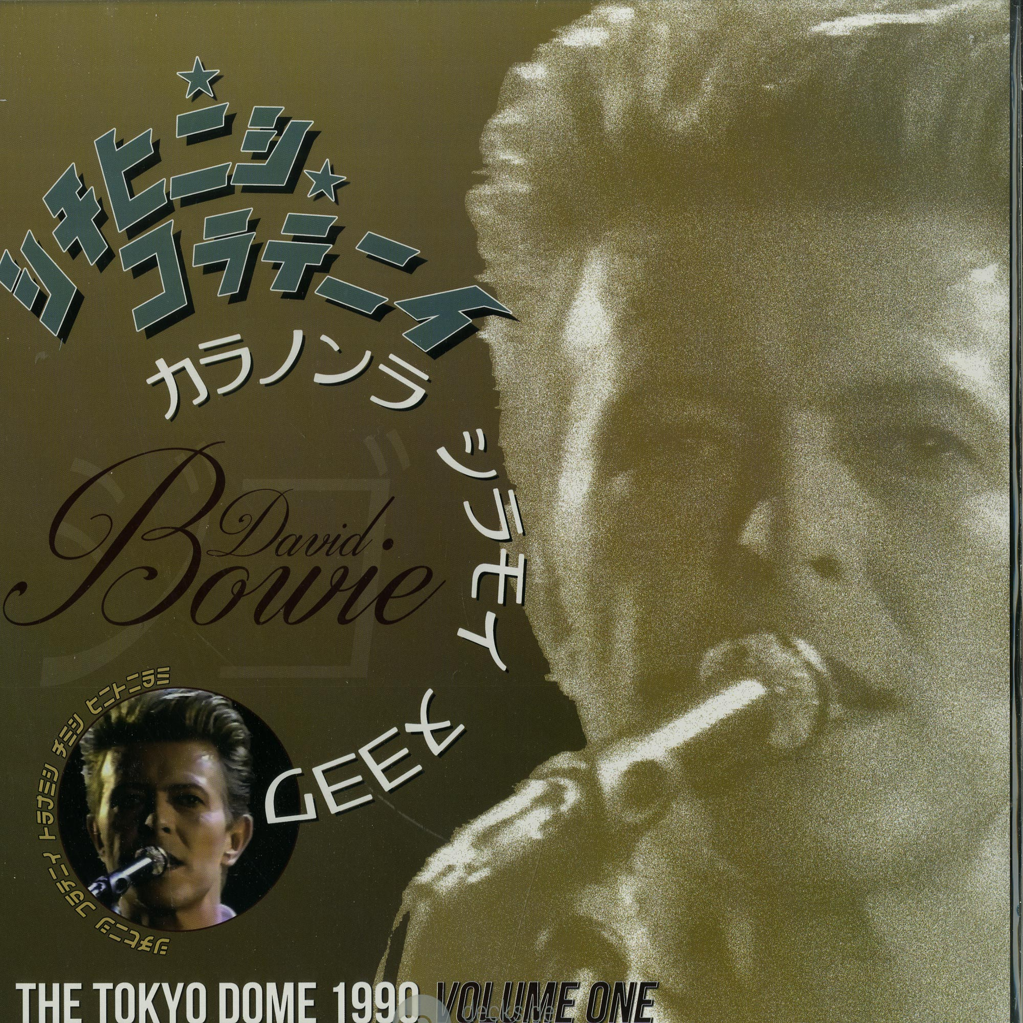 David Bowie - THE TOKYO DOME 1990 VOLUME ONE
