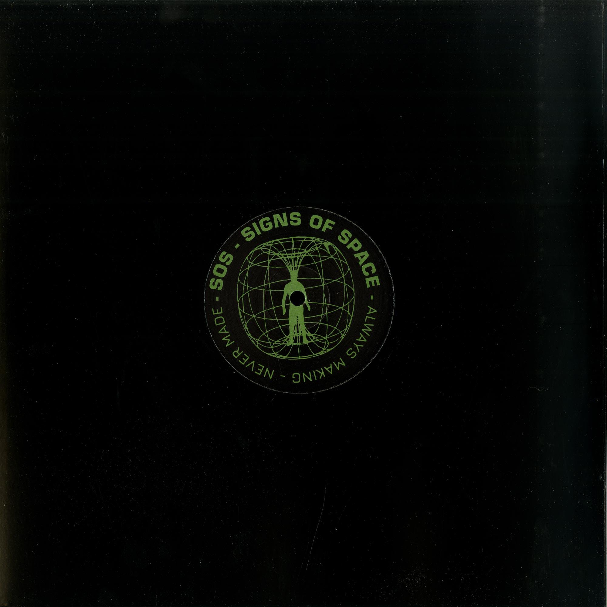 Long Island Sound - BROKEN SIGNALS