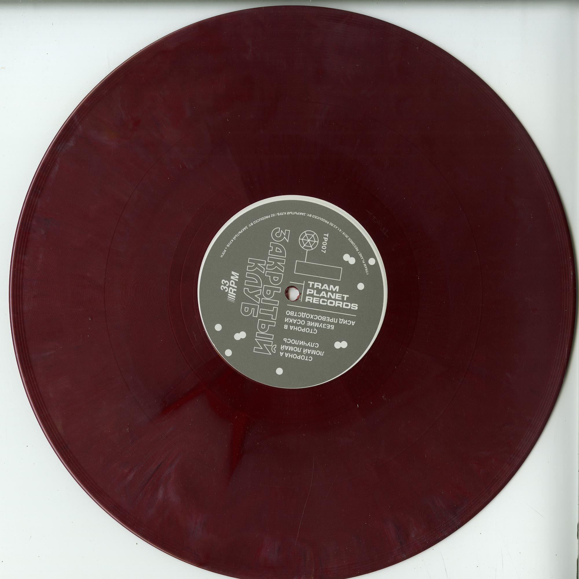 Locked Club / RLGN - LOMAY EP