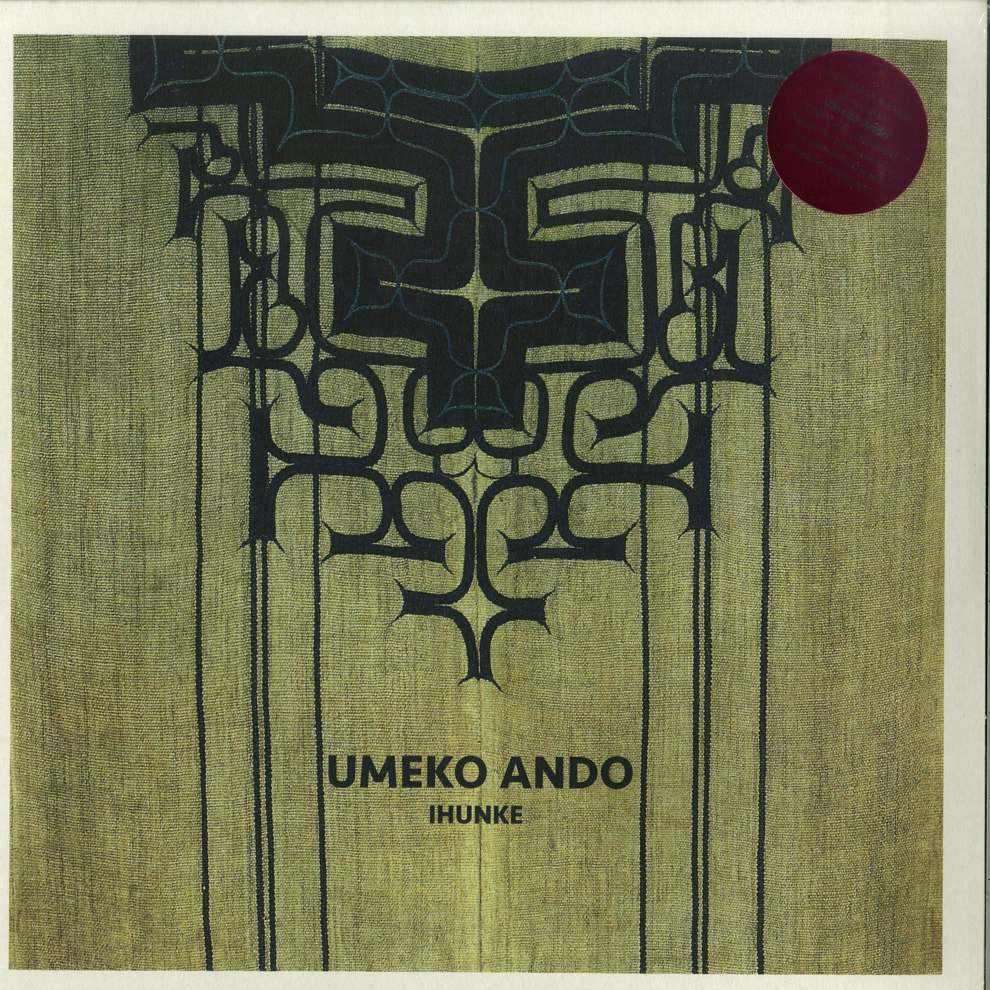 Umeko Ando - IHUNKE