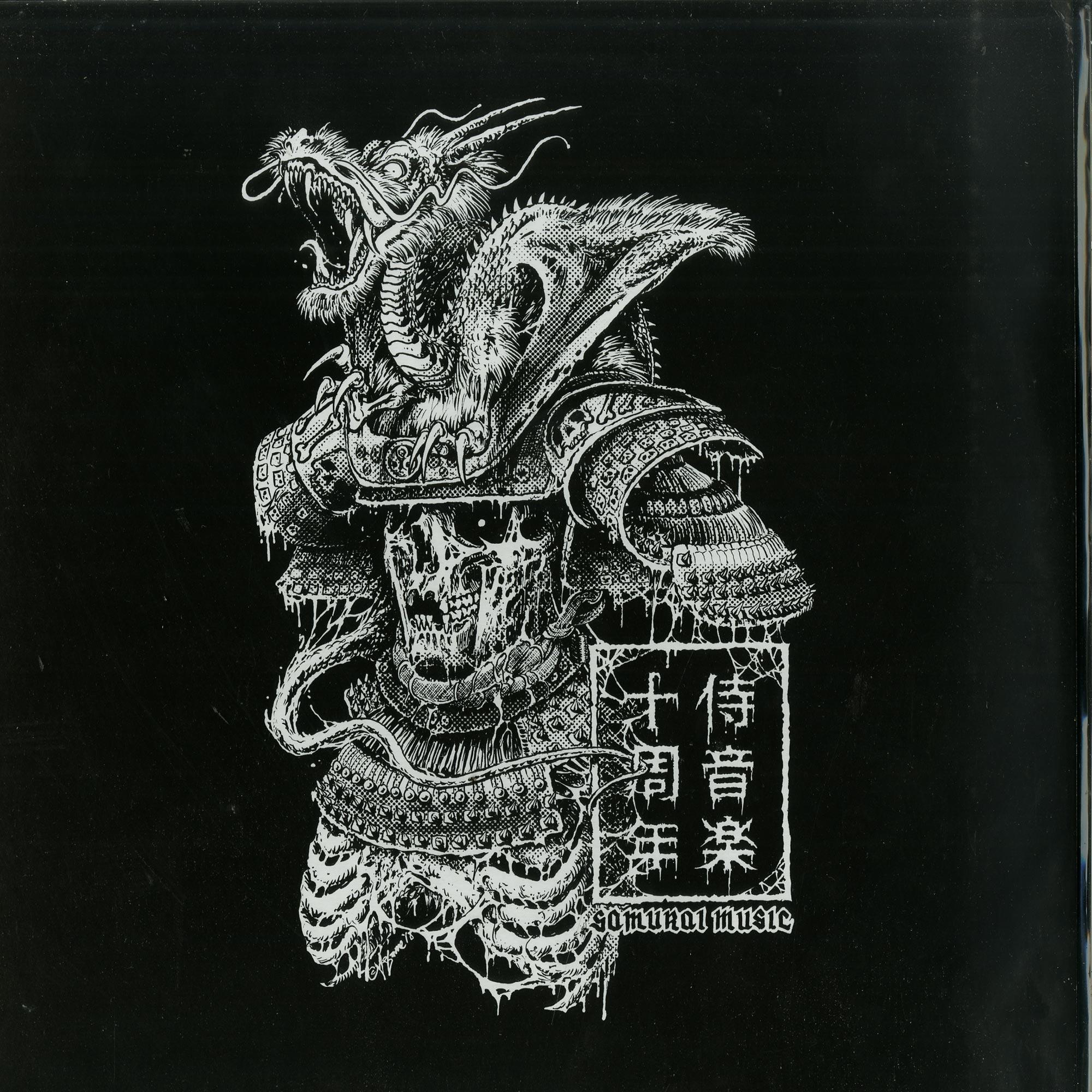 Various Artists - SAMURAI MUSIC DECADE PART 4