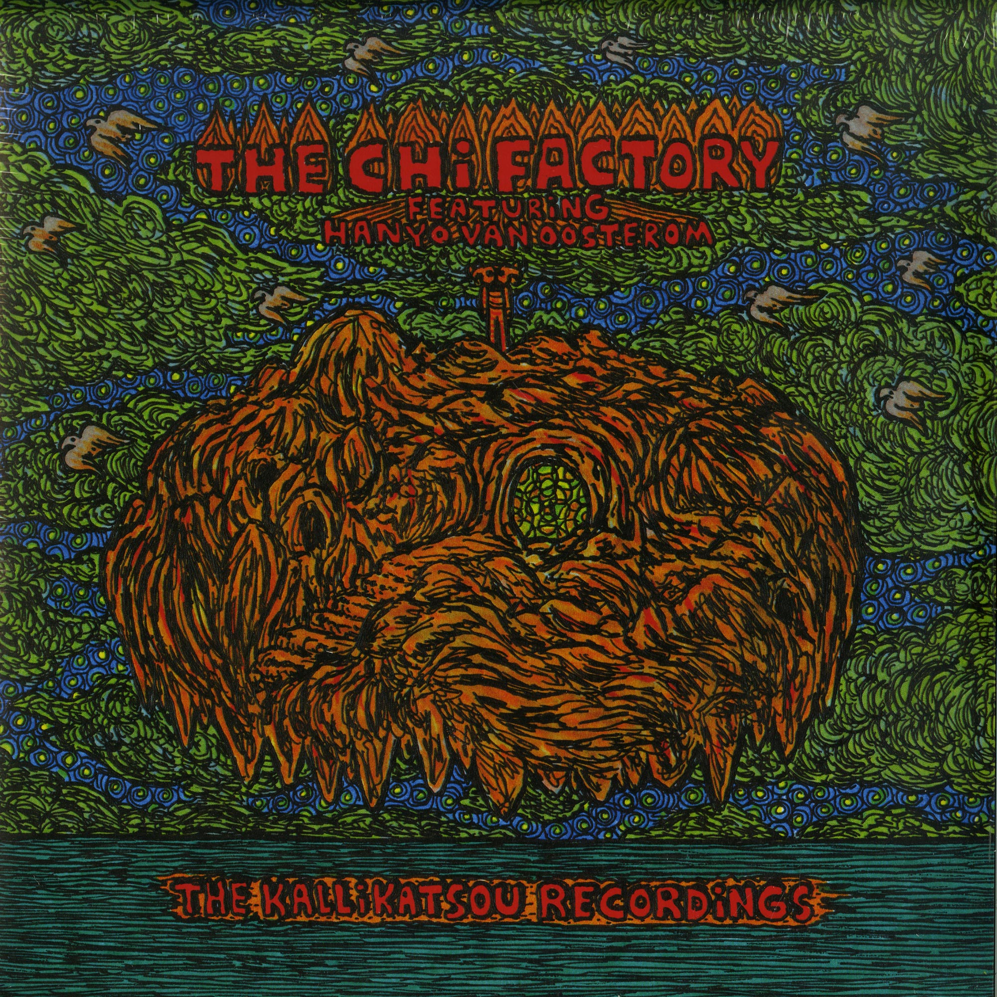 The Chi Factory - THE KALLIKATSOU RECORDINGS