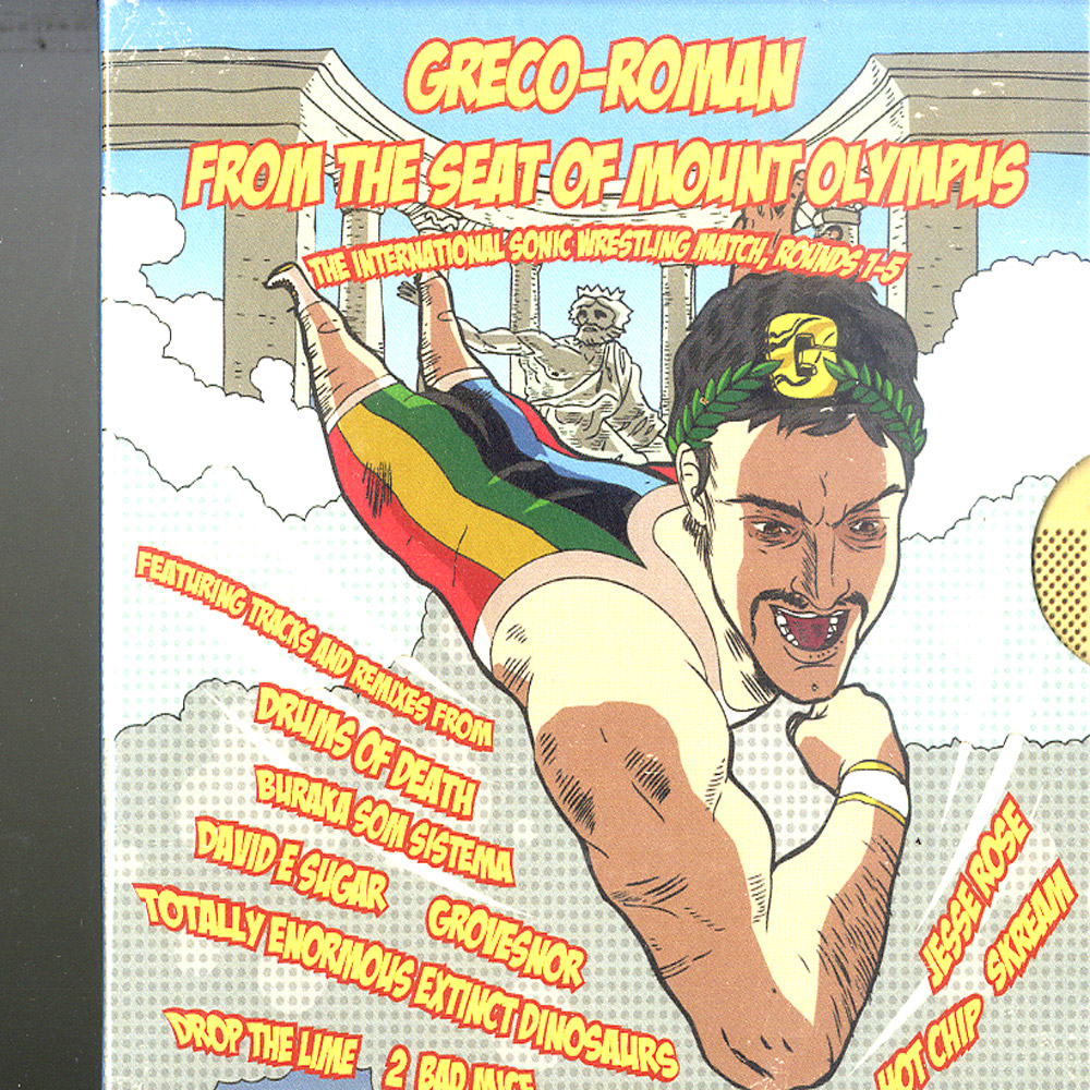 Greco Romain - FROM THE SEAT OF MOUNT OLYMPUS