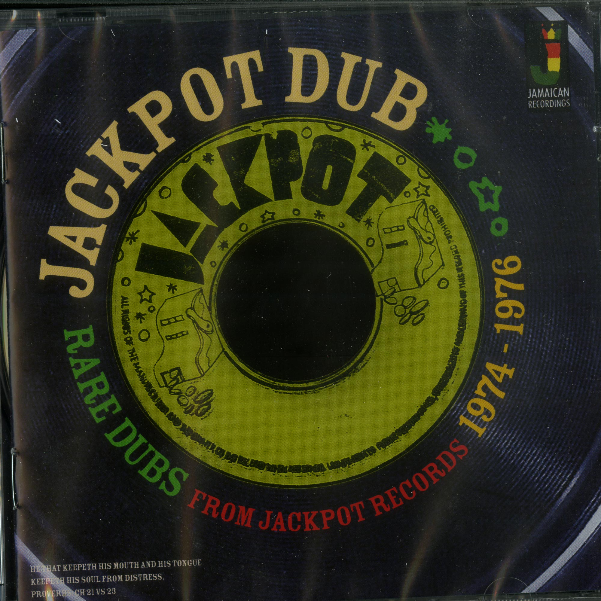 Various Artists - RARE DUBS FROM JACKPOT RECORDS 1974 - 1976