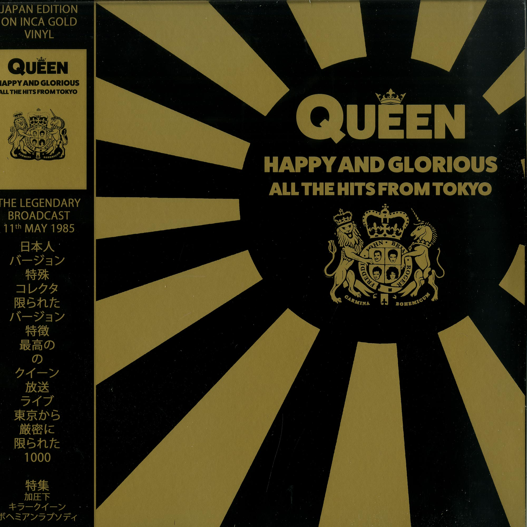 Queen - HAPPY AND GLORIOUS - ALL THE HITS FROM TOKYO