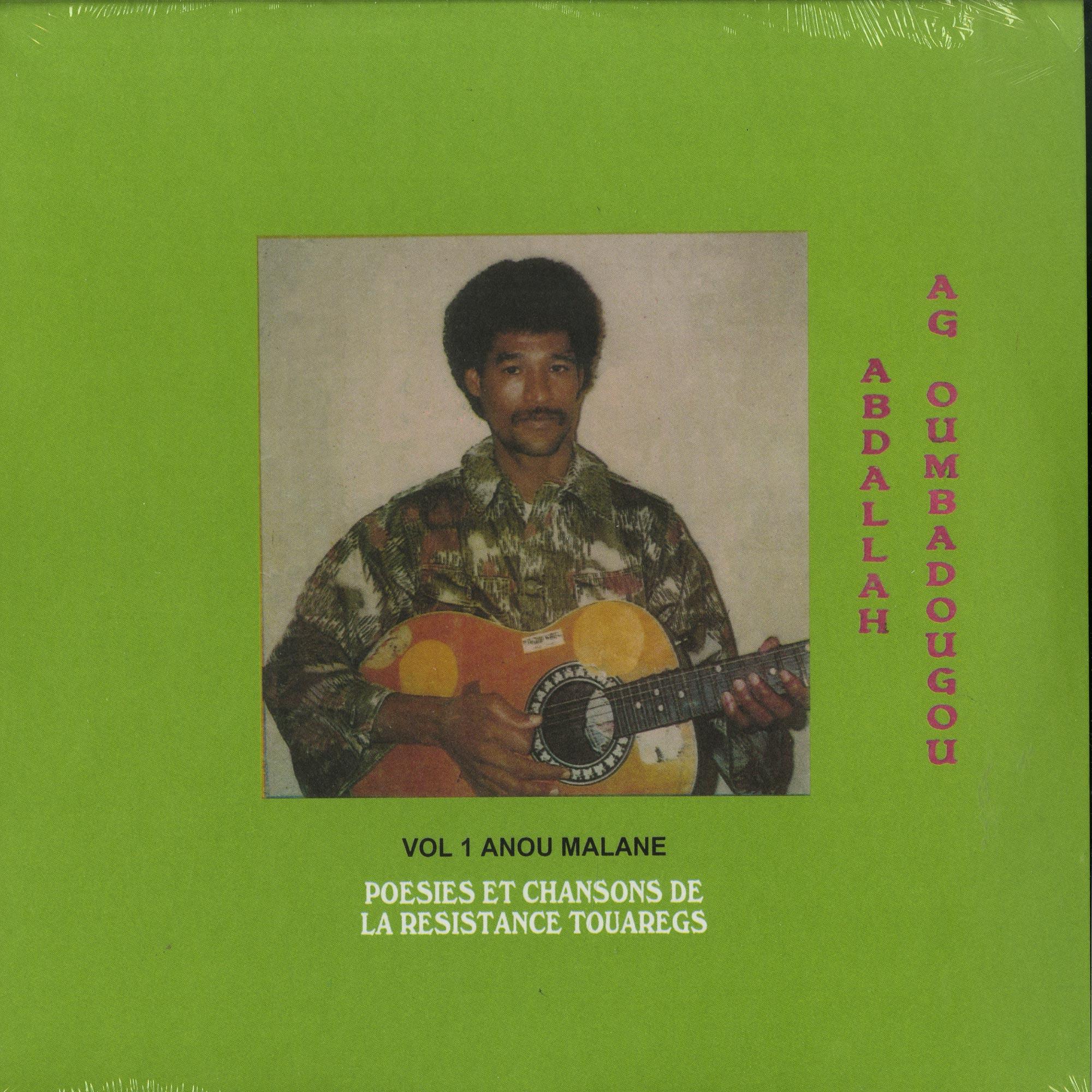 Abdallah Ag Oumbadougou - ANOU MALANE