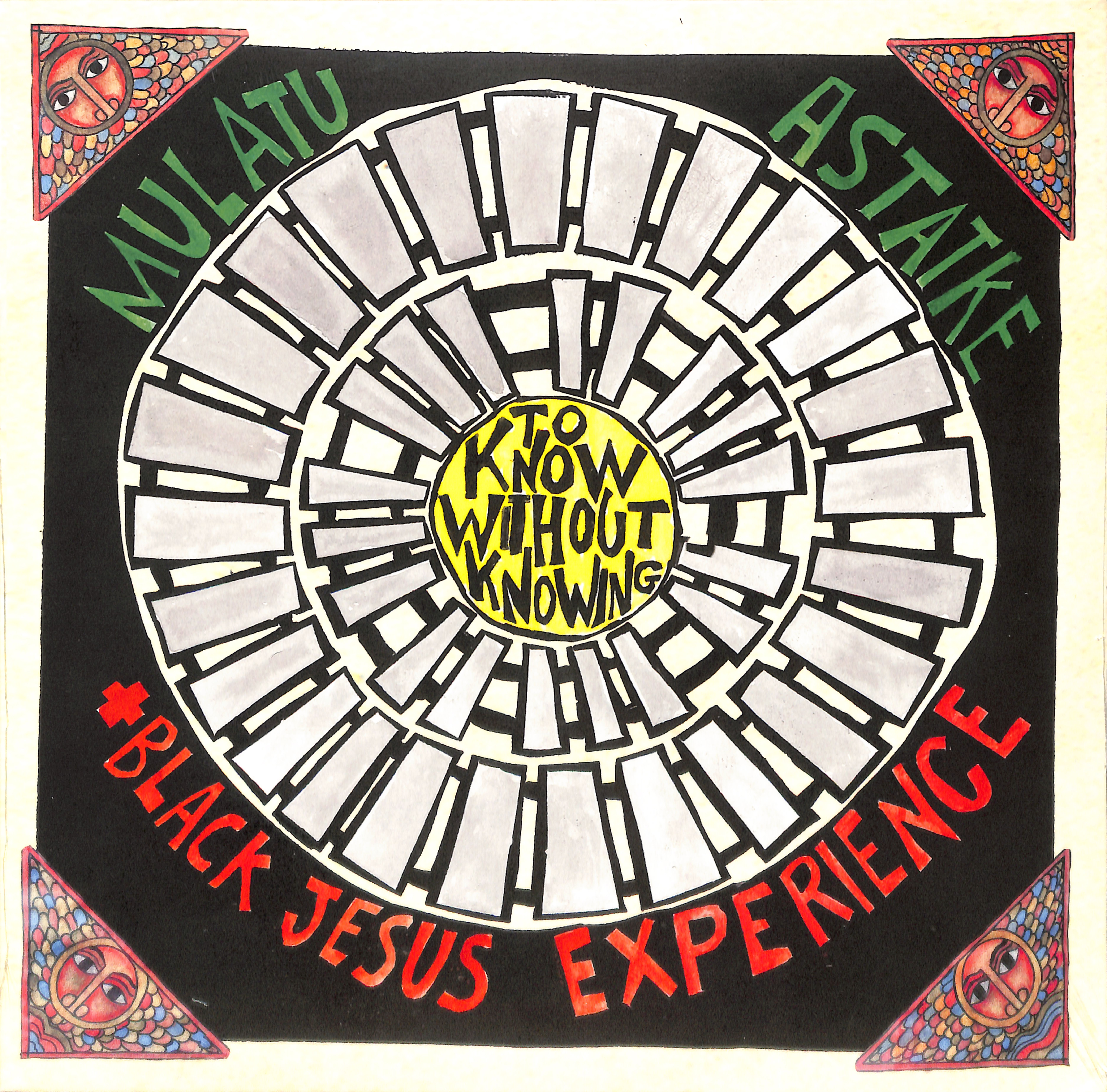 Mulatu Astatke And Black Jesus Experience - TO KNOW WITHOUT KNOWING