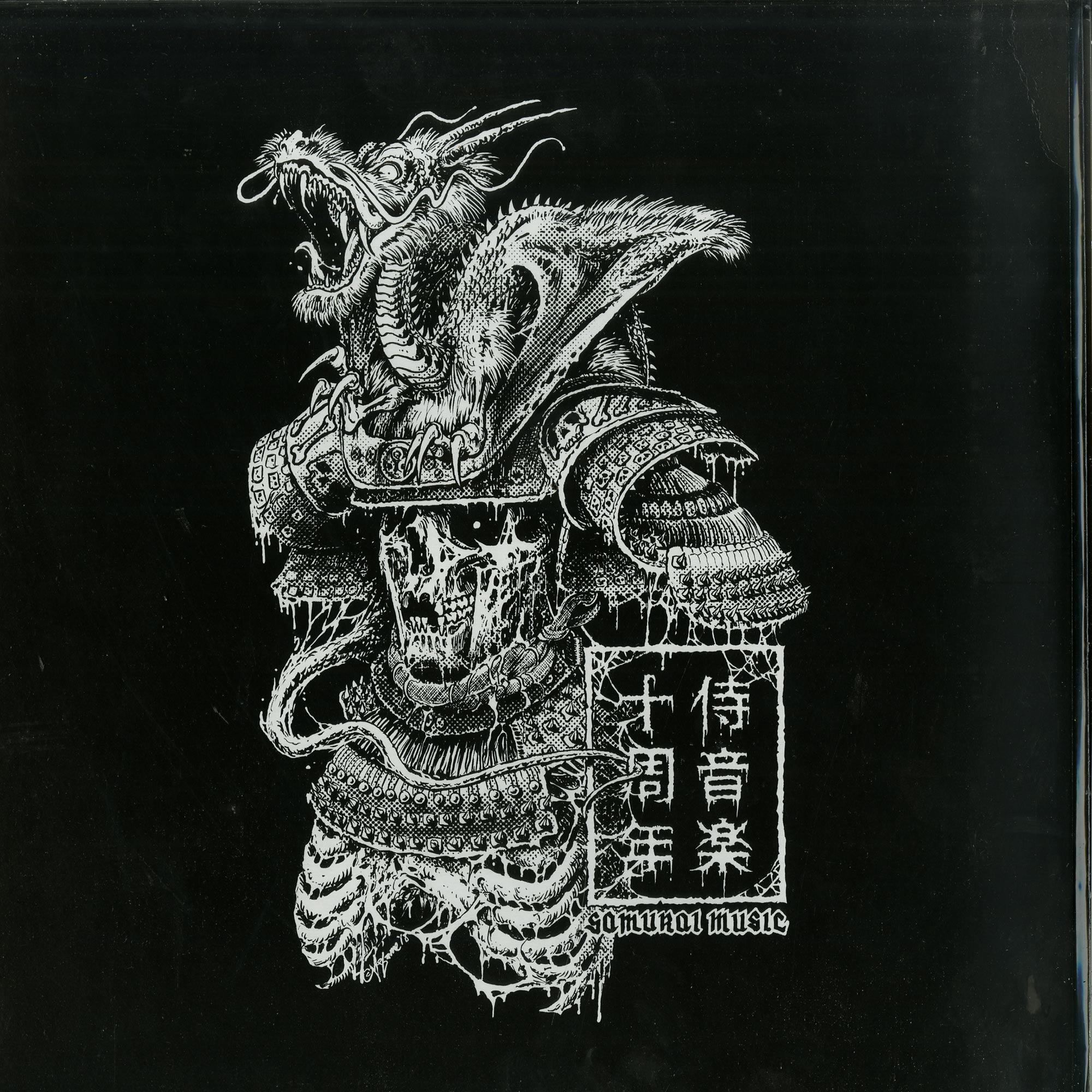 Various Artists - SAMURAI MUSIC DECADE PART 4