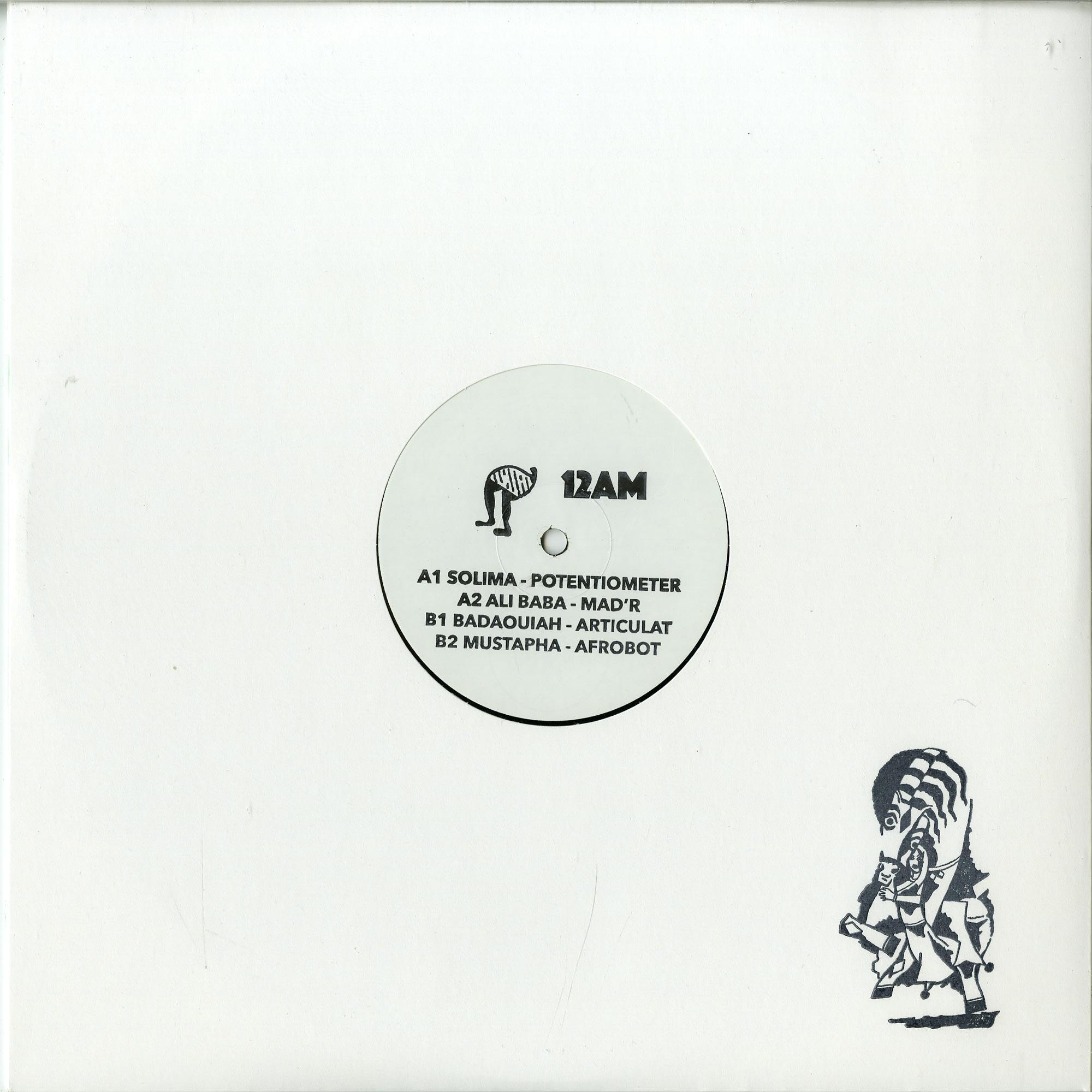 Various Artists - DAYTIME HIGH EP