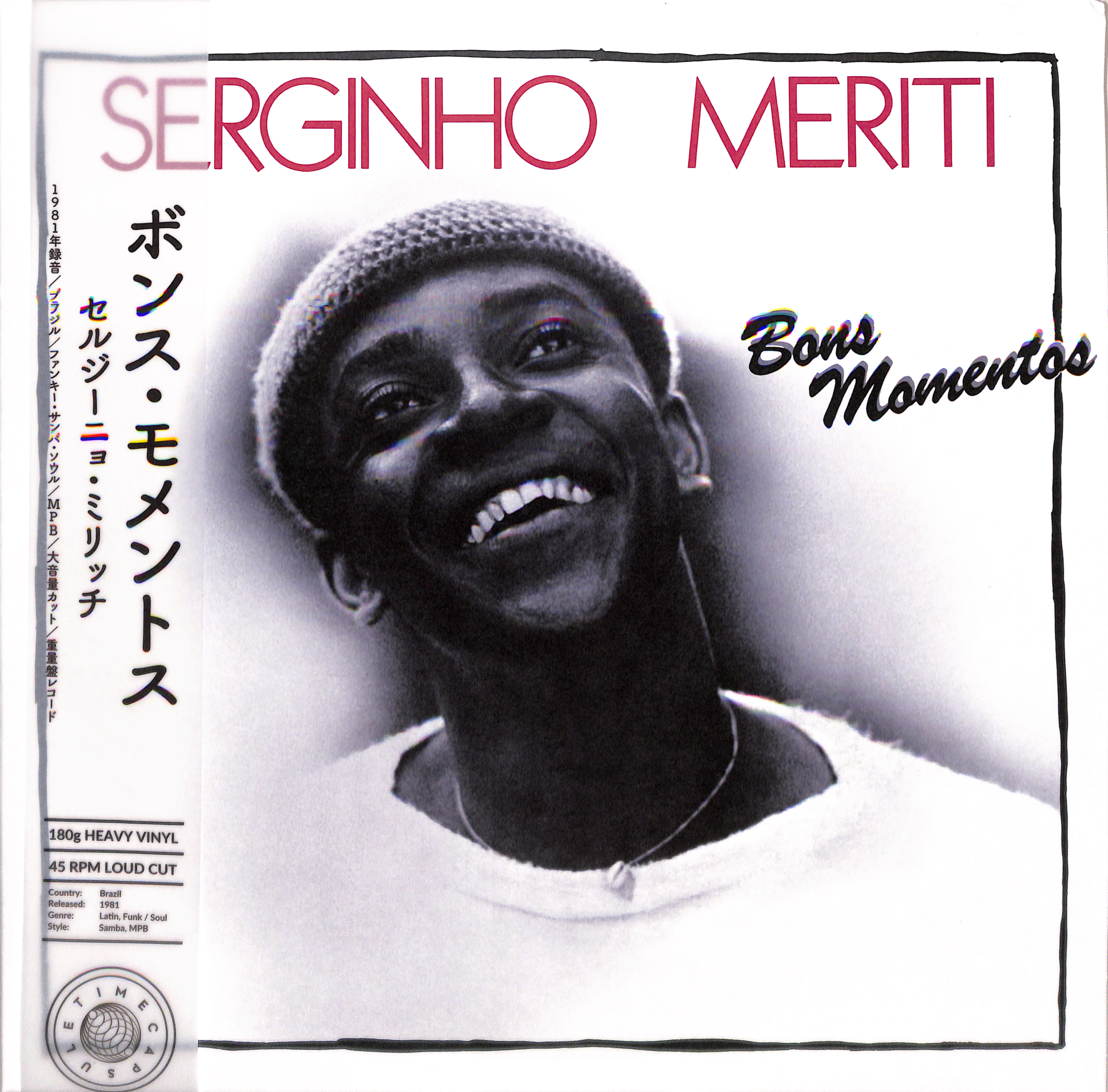 Serginho Meriti - BONS MEMENTOS