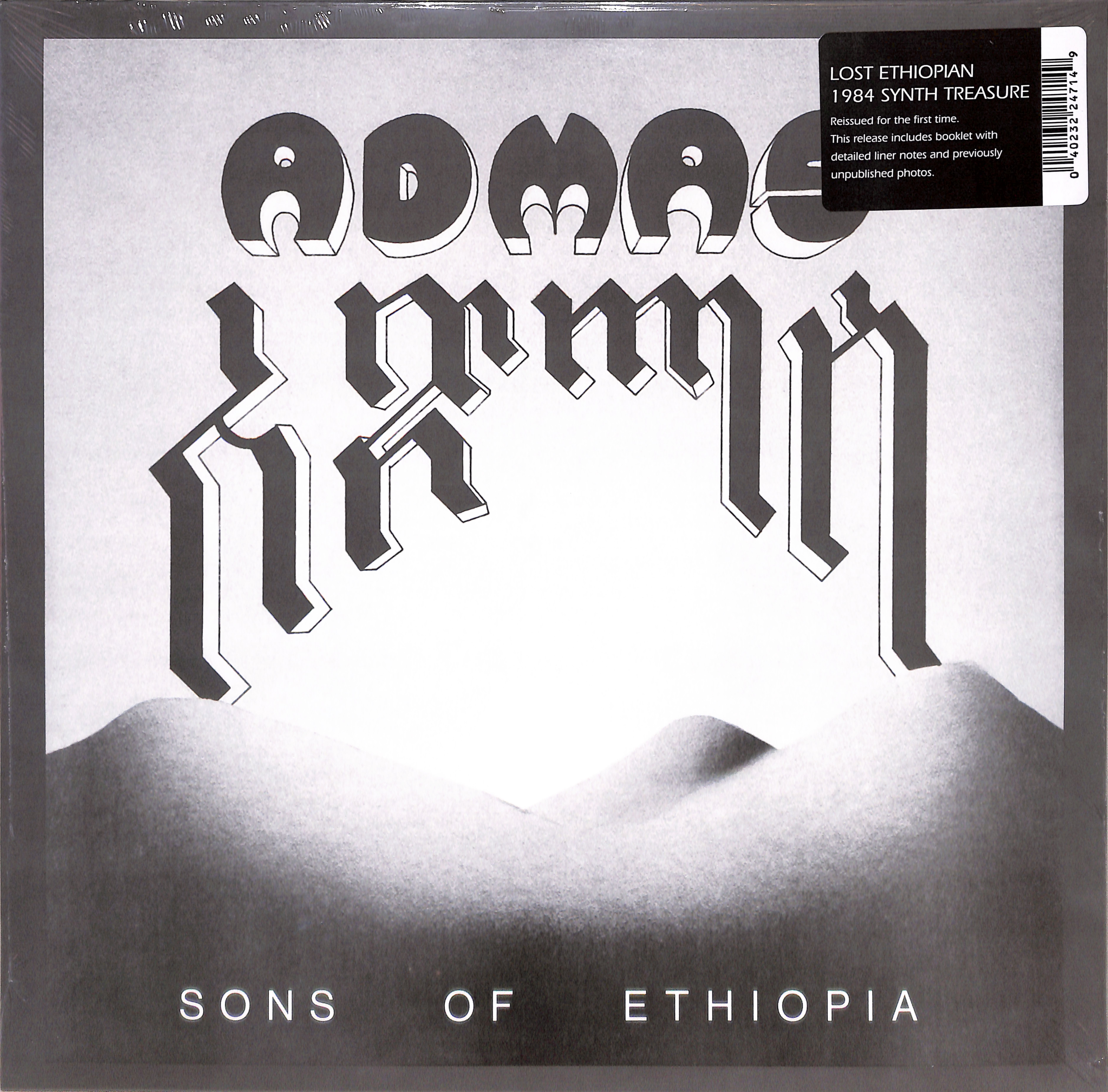 Admas - SONS OF ETHOPIA