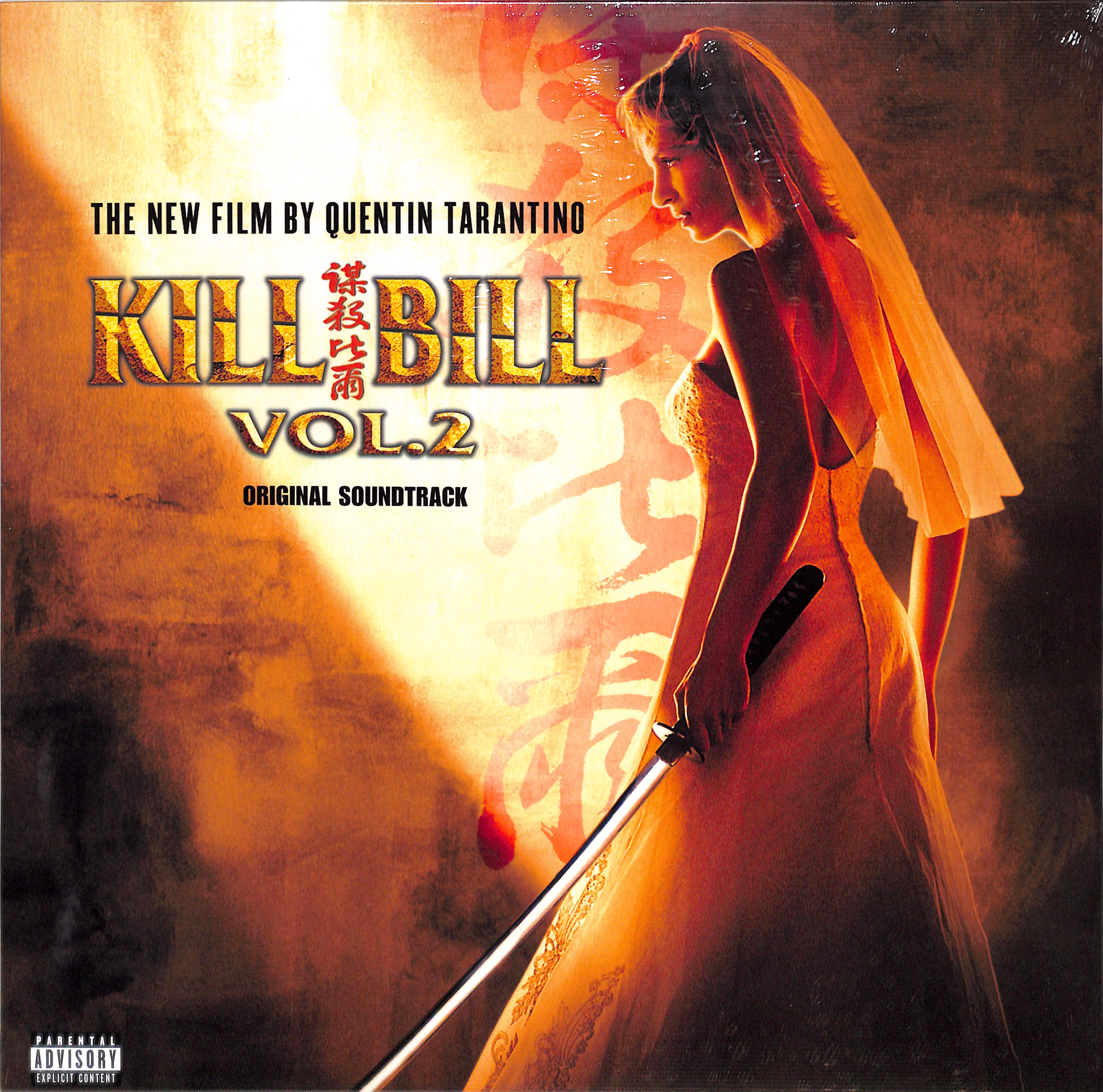 Various Artists - KILL BILL VOL. 2 - ORIGINAL SOUNDTRACK