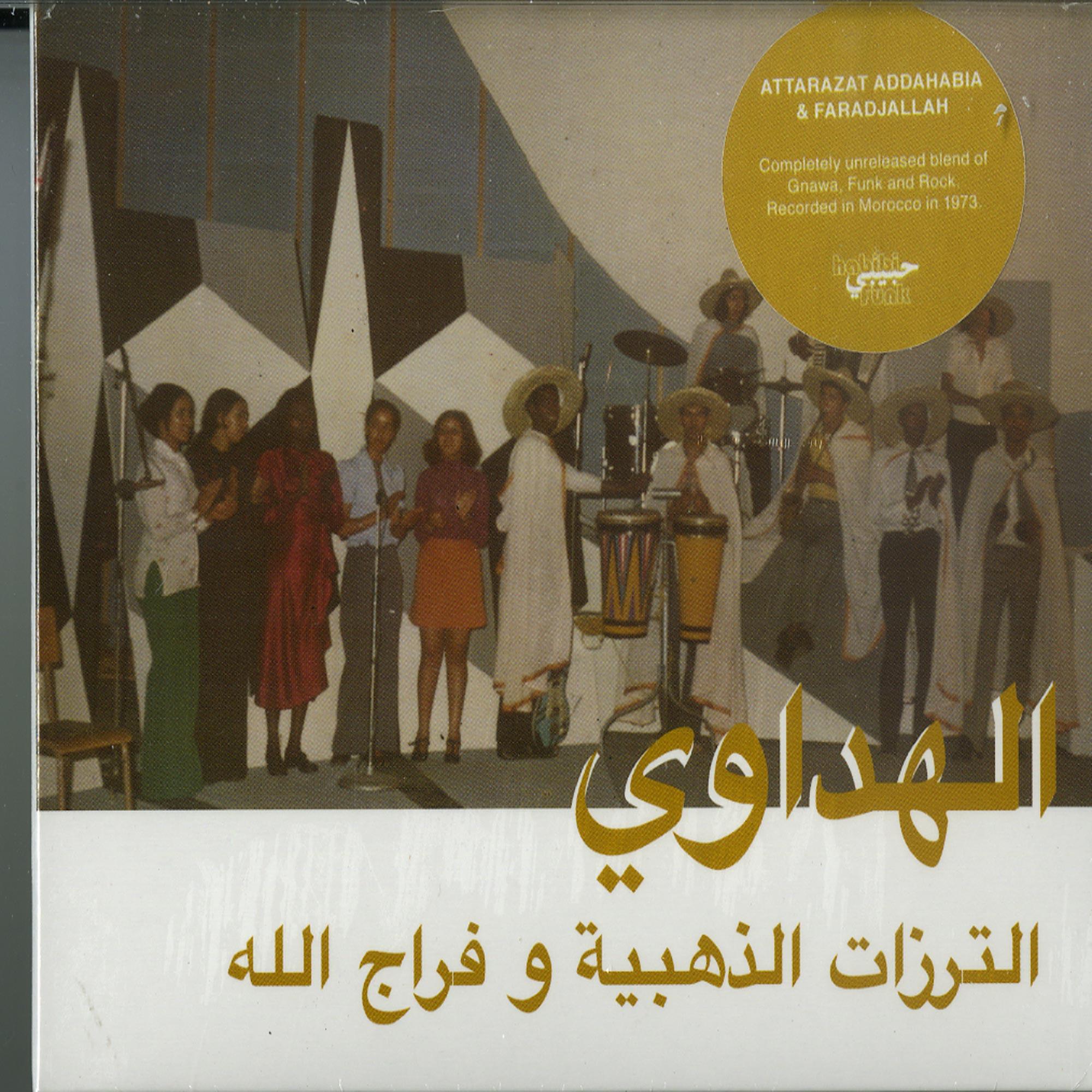 Attarazat Addahabia & Faradjallah - AL HADAOUI