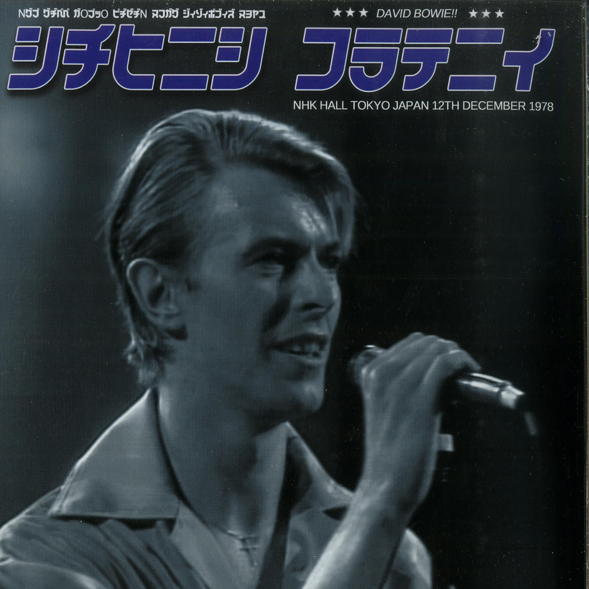 David Bowie - THE TOKYO EP