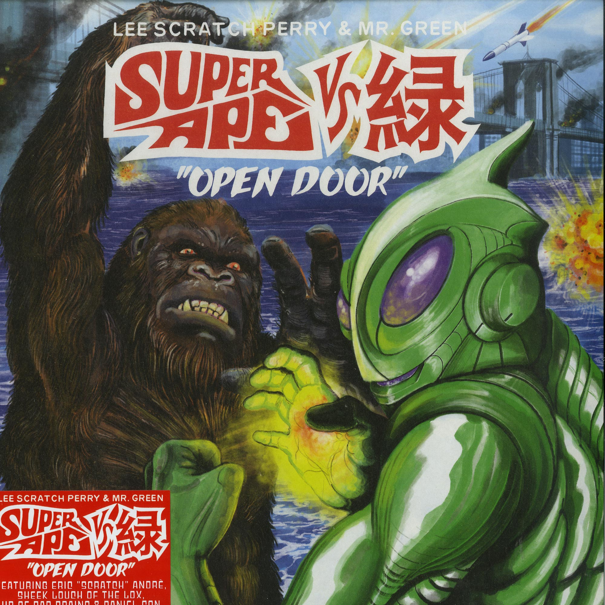Lee Perry & Mr. Green - SUPER APE VS. GREEN: OPEN DOOR
