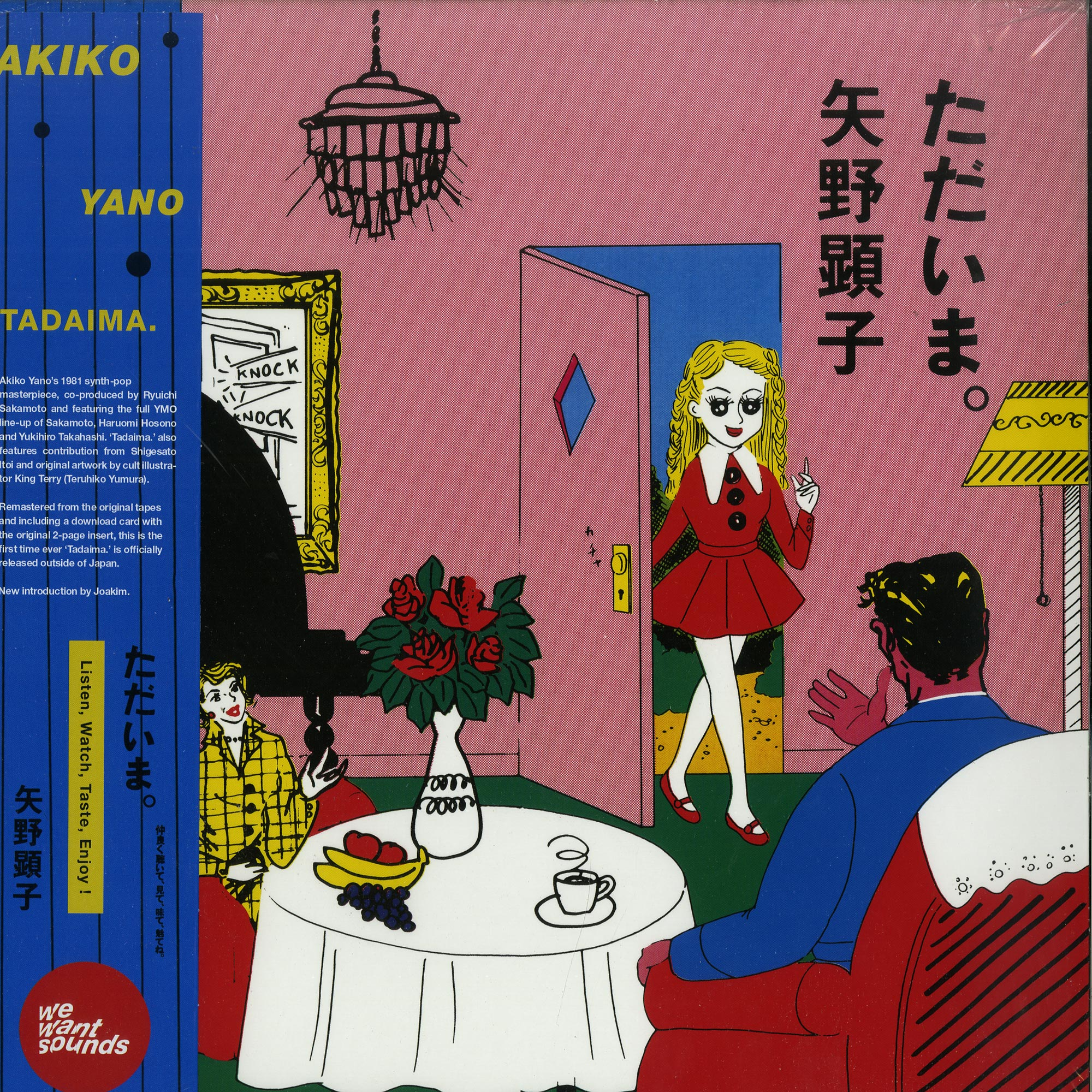 Akiko Yano - TADAIMA.
