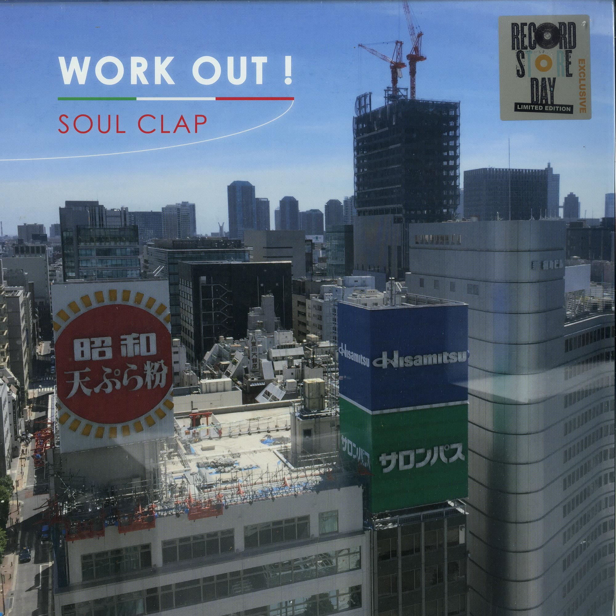Work Out! - SOUL CLAP