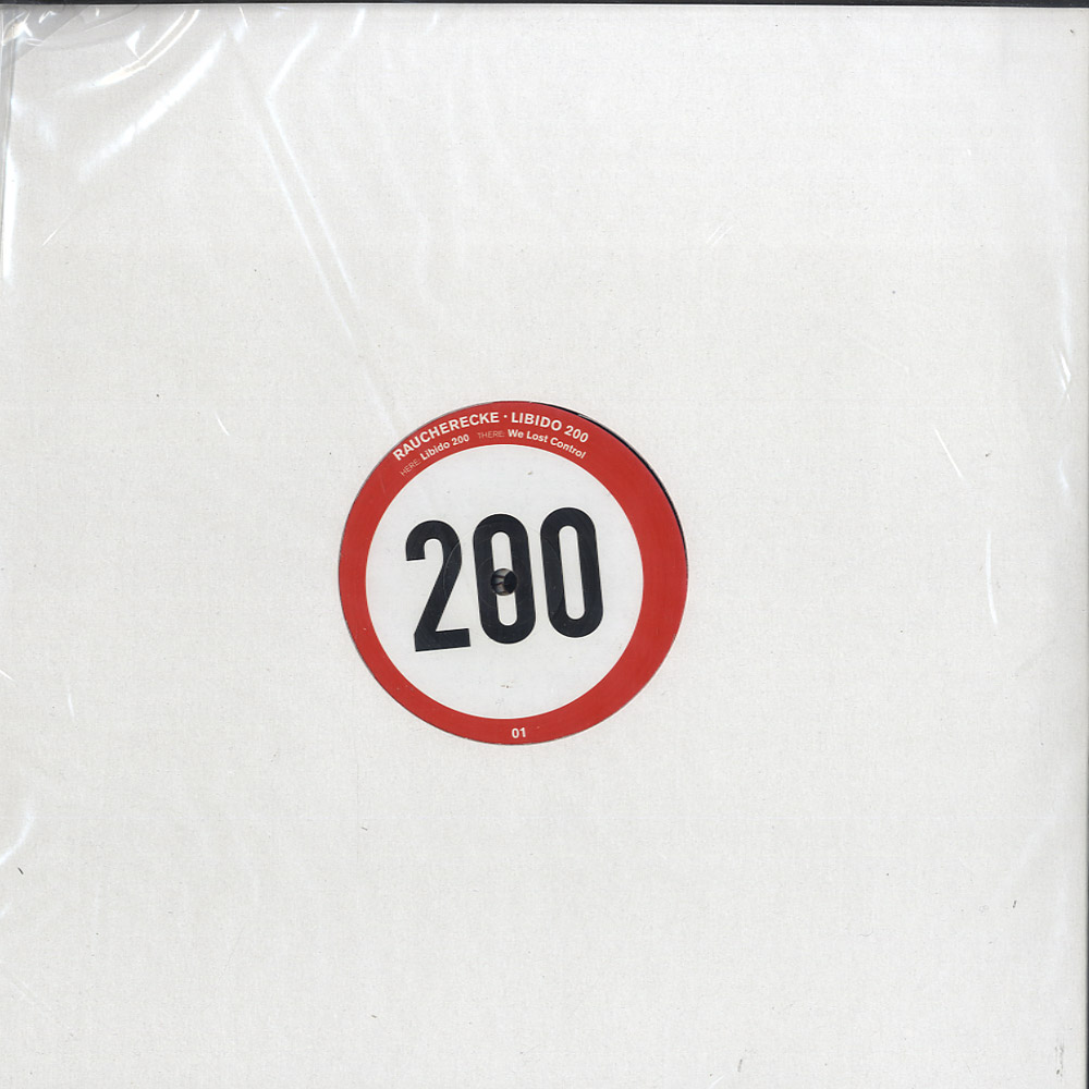Raucherecke - CHORDHOSE + LIBIDO 200