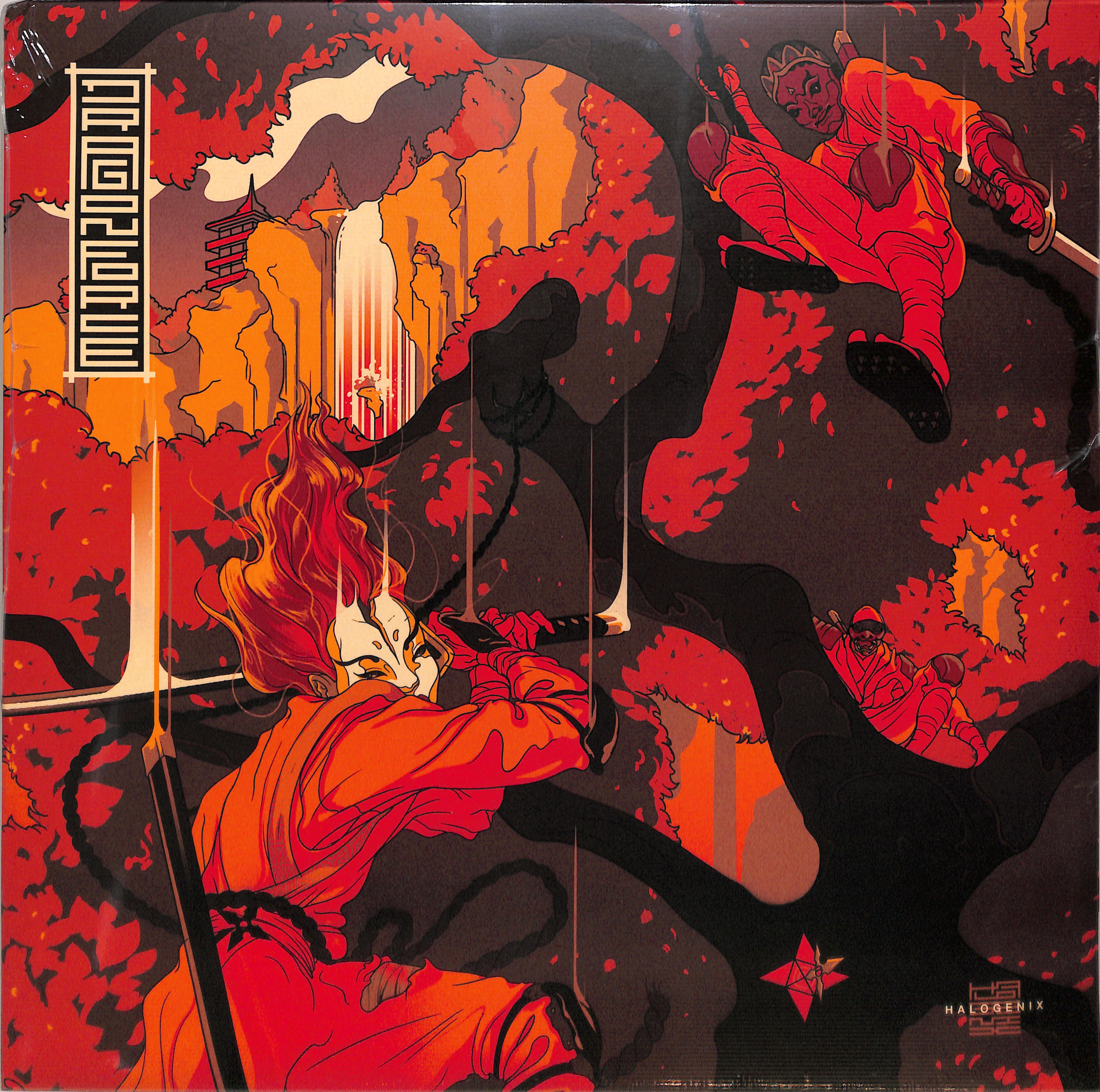 Halogenix - DRAGON FORCE EP