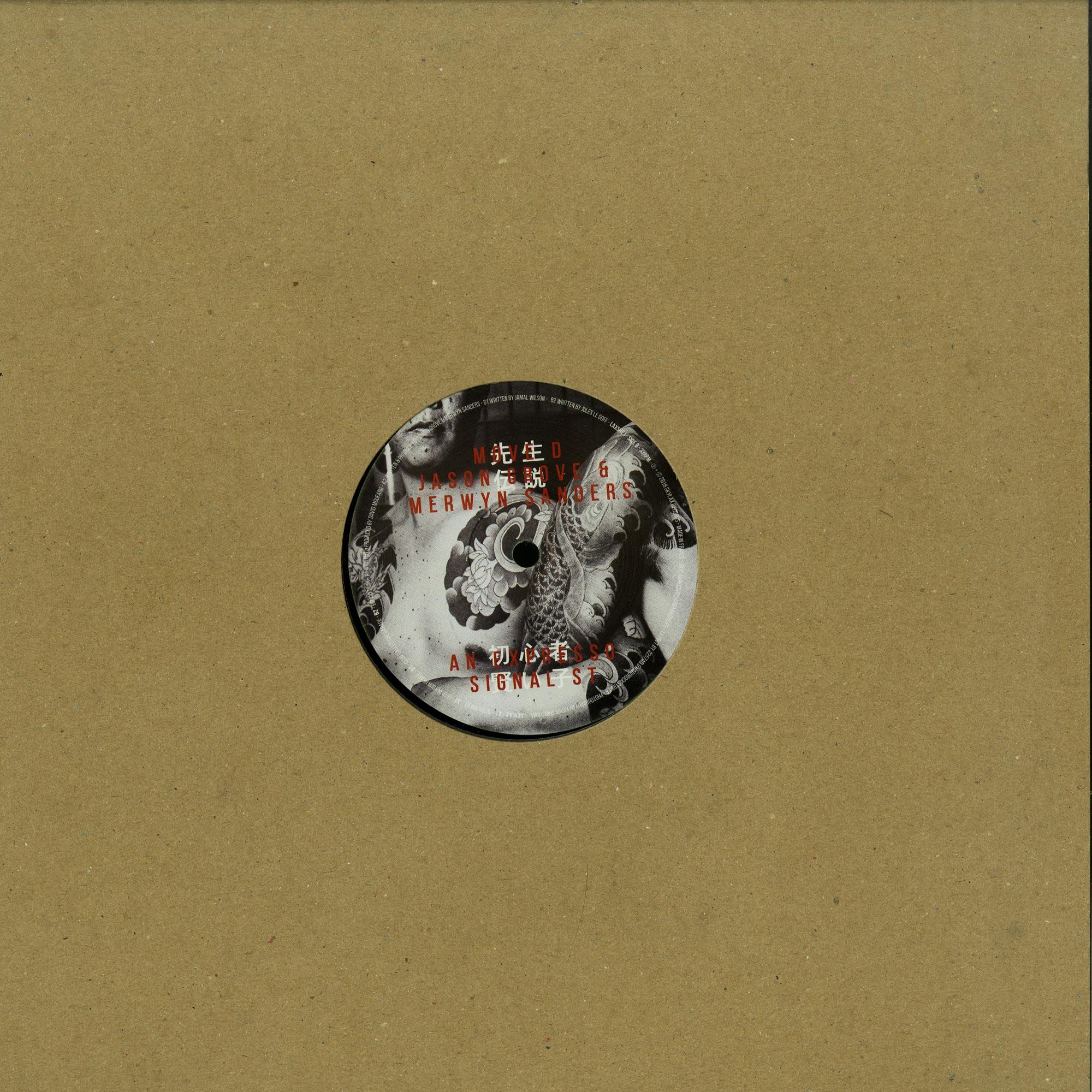 DJ Sprinkles & Hardrock Striker - UNDER THE GARAGE