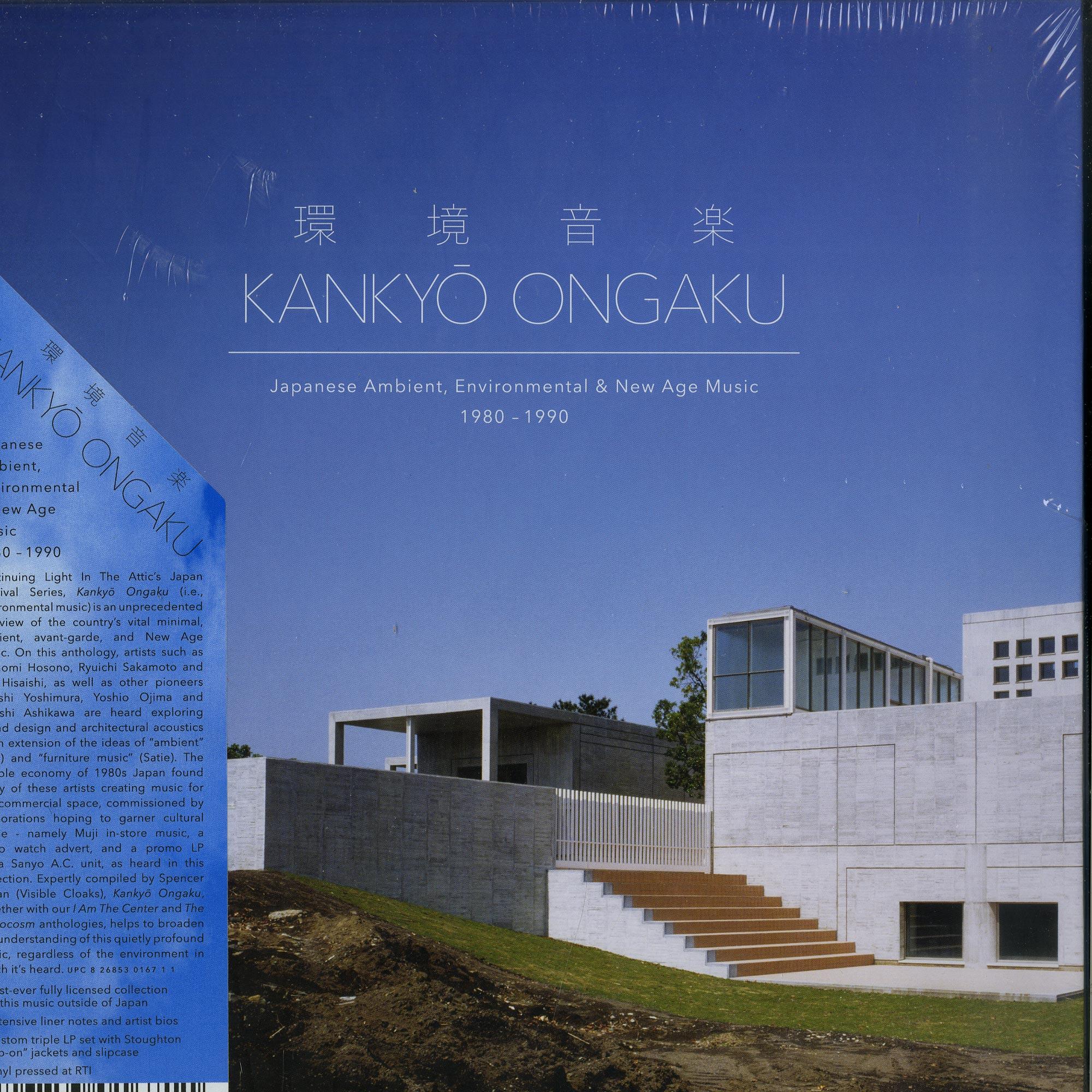 Various Artists - KANKYO ONGAKU: JAPANESE AMBIENT 1980-1990