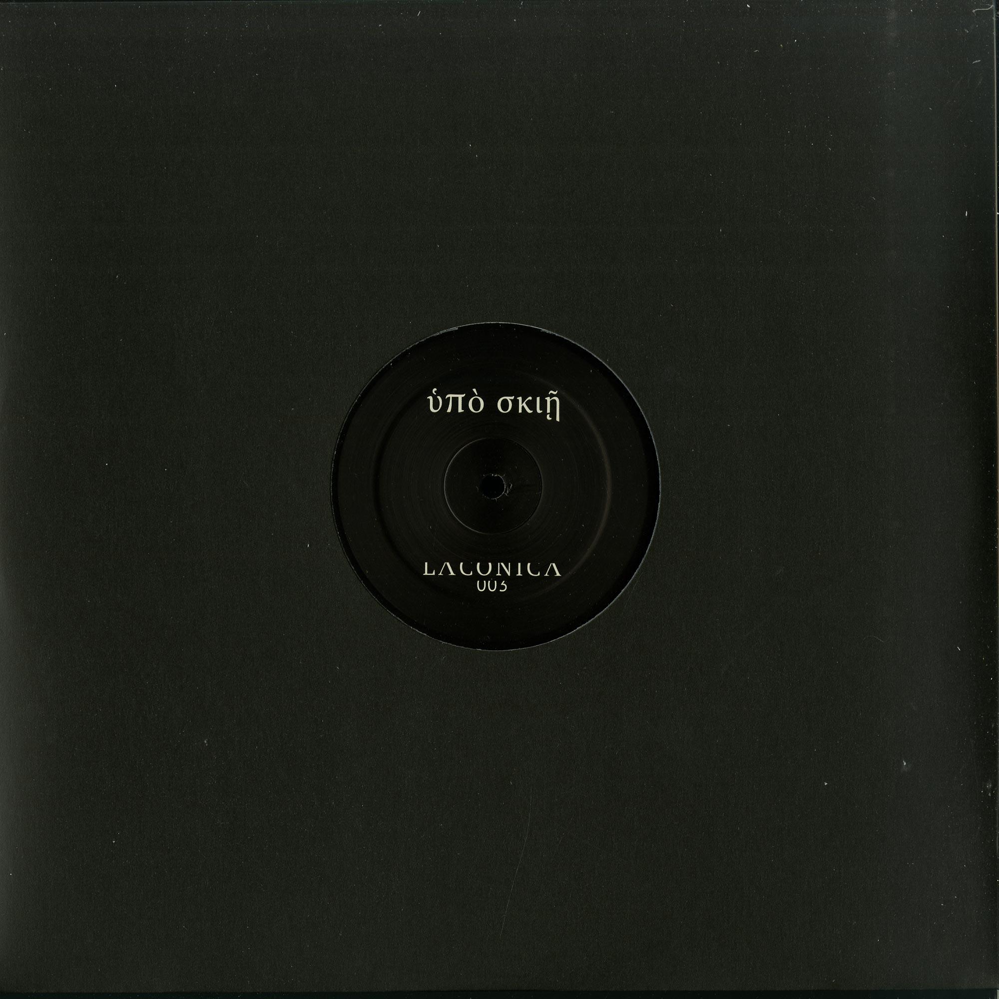 Alex Pervukhin / Ocean T - IN THE SHADOW EP