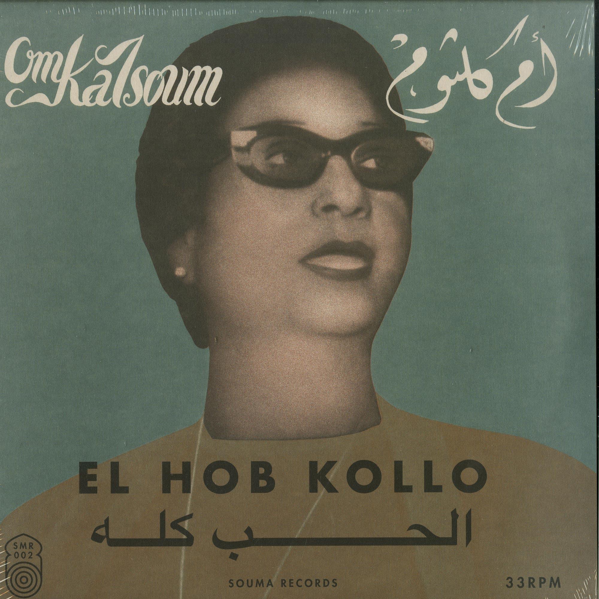 Om Kalsoum - EL HOB KOLLO